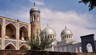 أين تقع مدينة طشقند