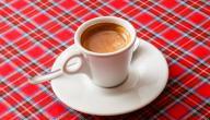 طريقة عمل قهوة فرنسية