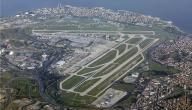 أين يوجد مطار صبيحة تركيا