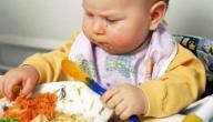 كيف أرفع مناعة طفلي الرضيع