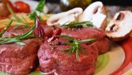 كيف أطبخ لحم الجمل