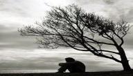 كلام حزين من القلب المجروح