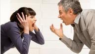 كيف أتعامل مع عناد زوجي