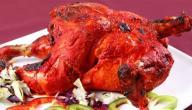 طريقة عمل الدجاج الهندي