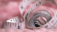 كيف نحسب مؤشر كتلة الجسم