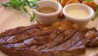 طريقة عمل ستيك لحم بالصوص