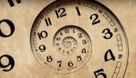 كيف تستثمر وقت فراغك