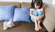 كيف اعلم طفلي ان يدافع عن نفسه