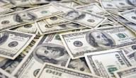 أين يطبع الدولار الامريكي