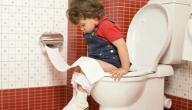 كيف أدرب ابني على دخول الحمام