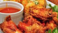 طريقة تحضير جوانح الدجاج