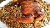 طريقة طبخ دجاج محشي