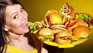 طرق زيادة الوزن بشكل صحي