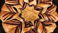 طريقة خبز النوتيلا