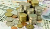 كيف أحسب تحويل العملات