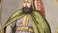 أين تأسست الدولة العثمانية
