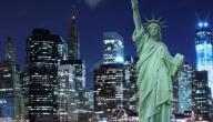 أين أذهب في نيويورك