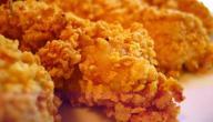 طريقة تتبيل دجاج كنتاكي