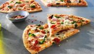 طريقة عجينة بيتزا رقيقة
