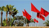 أين أذهب في المغرب