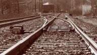 أين انشئت أول سكة حديد فى العالم