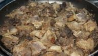 كيف أطبخ لحمة الرأس