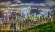 أين تذهب في هونج كونج