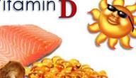 كيف تحصل على فيتامين د