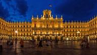 السياحة في إسبانيا