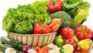 كيف تحافظ على صحتك من الأمراض