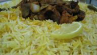 طريقة عمل أرز مندي في البيت
