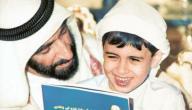 أقوال الشيخ زايد عن التعليم