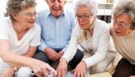 كيف تتعامل مع كبار السن
