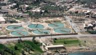 كيف تتم معالجة المياه المستعملة