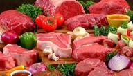 أنواع البروتينات