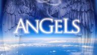 أسماء الملائكة وأعمالهم