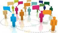 كيف تبني علاقات اجتماعية