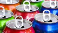 أضرار المشروبات الغازية