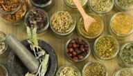 علاج الحساسية بالأعشاب