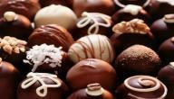 أنواع الشوكولاته