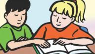 كيفية تحضير الدرس