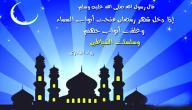 أول أيام رمضان