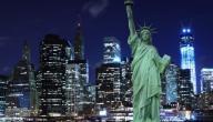 السياحة في أمريكا
