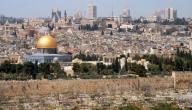 مدن فلسطينية