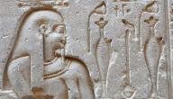 تاريخ مصر القديم
