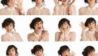 أنواع الشخصيات في علم النفس