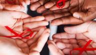 ماهي أعراض الإيدز