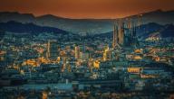 تاريخ برشلونة