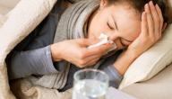 علاج للزكام