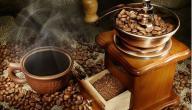 فوائد وأضرار القهوة